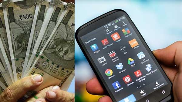 એક વર્ષ માટે તમારા સ્માર્ટફોનનો ઉપયોગ ન કરવા બદલ રૂ. 72 લાખ નું ઇનામ