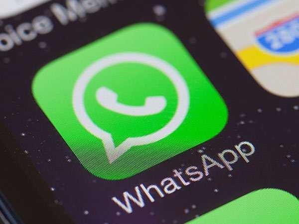 એન્ડ્રોઇડ અને આઈફોન પર વોટ્સએપ કોલ્સ ને કઈ રોતે રેકોર્ડ કરવા