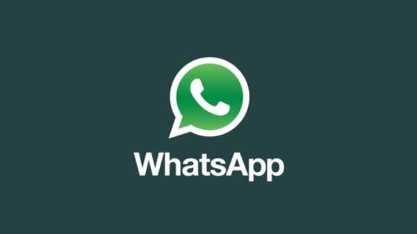 Whatsapp પર જાહેરાતો આવી રહી છે તેના વિશે આ સાત બાબતો જાણો