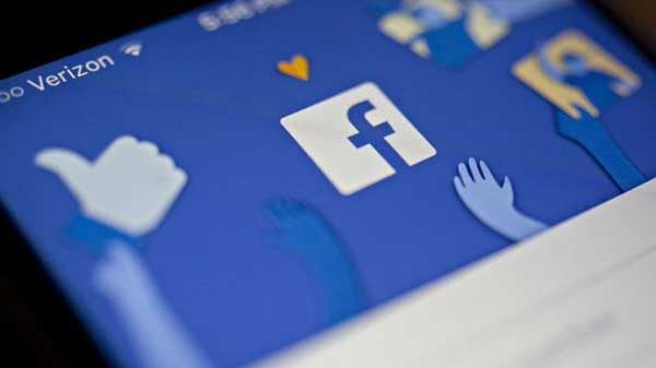 ફેસબુક ની એક નવી એપ છે કે જે તમારા ડેટા કલેક્ટ કરી અને તેના પૈસા તમને