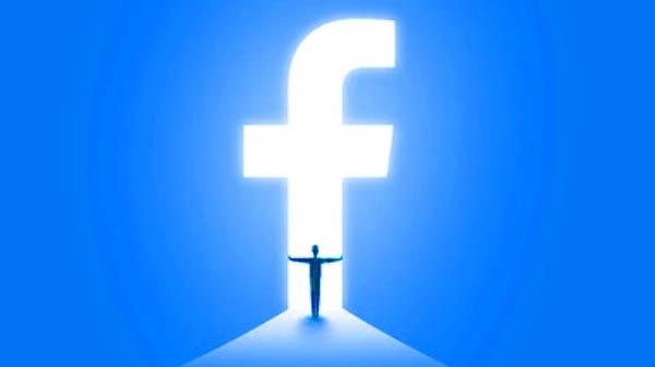 Facebook ૧૮ જૂનના રોજ ક્રિપ્ટોકરન્સી મા ડેબ્યુ કરવાનું પ્લાન કરી રહ્યું છે.