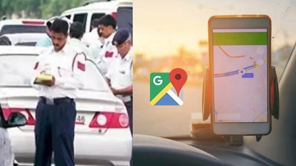 Google maps નું આ નવું ફીચર ઇન્ડિયા ની અંદર ટ્રાફિક પોલીસ થી બચાવવામાં