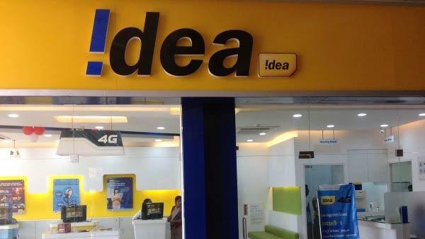 ગુજરાતમાં સૌથી ઝડપી અપલોડ સ્પીડના મામલે IDEA આગળ