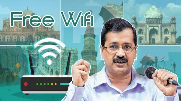 અરવિંદ કેજરીવાલ દ્વારા દિલ્હી ની અંદર દરેક વ્યક્તિને 15 gb free data wifi આપવાની જાહેરાત કરવામાં આવી