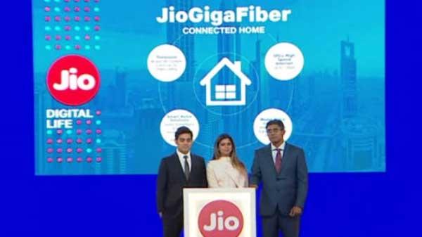 Reliance jio fiber પાંચમી સપ્ટેમ્બરના રોજ લોન્ચ થશે તેના માટે કઈ રીતે