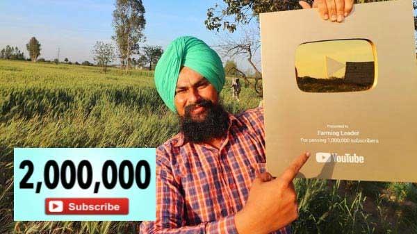 આ પંજાબ આધારિત ખેડૂતે બે મિલિયન યુટ્યુબ સબસ્ક્રાઇબર્સ ને ફાર્મિંગ