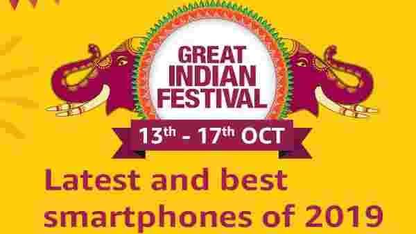 એમેઝોન ગ્રેટ ઇન્ડિયન ફેસ્ટિવલ સેલ ની અંદર કયા સ્માર્ટફોન પર કઈ ઓફર મળી