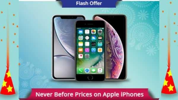 રિલાયન્સ ડિજીટલ દિવાળી સેલની અંદર એપલ આઇફોન પર ૫૦ ટકા સુધીનું ડિસ્કાઉન્ટ