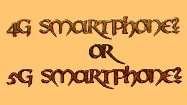 શું તમારે ભારતની અંદર નવો ફોરજી સ્માર્ટફોન ખરીદવા જોઈએ કે ફાઈવ જી ફોન માટે રાહ જોવી જોઈએ?