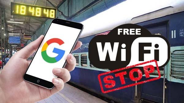 ગૂગલ દ્વારા ભારતના રેલવે સ્ટેશન પર આપવામાં આવતા ફ્રી વાઈ-ફાઈ સર્વિસ બંધ કરવામાં આવી રહ્યું છે