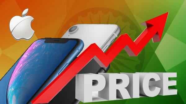 ઈમ્પોર્ટ ડ્યુટી ની અંદર રિવિઝન ને કારણે ભારતની અંદર આઈફોન ની કિંમત મા