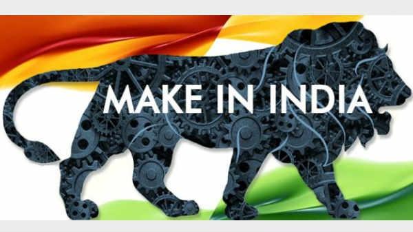 ભારત સરકારના રૂપિયા એક કરોડ ઝુમ ચેલેન્જ વિશે જાણો