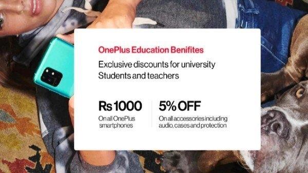 ભારતીય વિદ્યાર્થીઓ અને શિક્ષકો માટે વનપ્લસ એજ્યુકેશન બેનીફીટ પ્રોગ્રામ