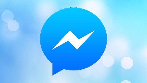 શું તમે ફેસબુક ને ડીલીટ કરી ને મેસેન્જર ને રાખી શકો છો?