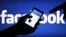 તમે ફેસબુક અને Instagram પર કેટલો સમય વિતાવવો તે કેવી રીતે તપાસવું