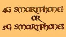શું તમારે ભારતની અંદર નવો ફોરજી સ્માર્ટફોન ખરીદવા જોઈએ કે ફાઈવ જી