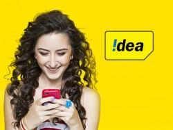 આઈડિયા સેલ્યુલર 2500 રૂપિયામાં નવો ફોન લોન્ચ કરશે