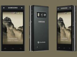 સેમસંગ ફ્લિપફોન SM-G9298, હાઈ એન્ડ ફ્લિપફોન અને બીજા સ્માર્ટફોન