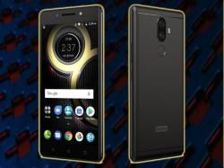 લીનોવોની શ્રેષ્ઠ એન્ડ્રોઇડ નોટ / ઓરેઓ 4 જી / 5 જી સ્માર્ટફોન ભારતમાં 2017/2018 માં ખરીદવા માટે શ્રેષ્ઠ