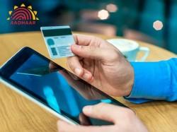 કઈ બેંક એકાઉન્ટને તમારા આધાર નંબર સાથે જોડવામાં આવ્યું છે તેની તપાસ કેવી રીતે કરવી?