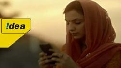 આઈડિયા 499 રૂપિયાના પ્રીપેડ પ્લાન સાથે એરટેલ અને જિયોને ટક્કર આપશે