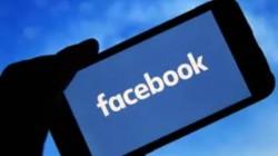 Facebook પબ્લિક કમેન્ટ ને કમેન્ટ રેન્કિંગની સાથે વધુ મિનિંગફુલ બનાવી રહ્યું છે.