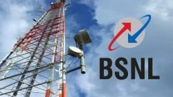 Bsnl અમુક પ્રીપેડ પ્લાન પર વધારાના 2.2 જીબી ડેટા ઓફર કરી રહ્યું છે