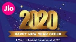 રિલાયન્સ જીઓ દ્વારા નવો રૂપિયા 2020 રિચાર્જ પ્લાન લોન્ચ કરવામાં આવ્યો
