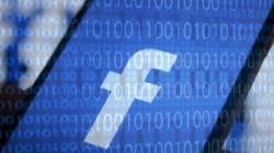 ફેસબુક દ્વારા થર્ડ પાર્ટી લોગઇન માટે નોટિફિકેશન મોકલવામાં આવશે