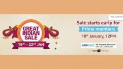 એમેઝોન ગ્રેટ ઇન્ડિયન સેલ ૧૯મી જાન્યુઆરીએ ભારતમાં શરુ થશે