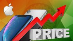 ઈમ્પોર્ટ ડ્યુટી ની અંદર રિવિઝન ને કારણે ભારતની અંદર આઈફોન ની કિંમત મા વધારો