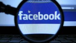 ફેસબુક ની અંદર પીપલ યુ મેં નો ના સજેશન ને કઈ રીતે બંધ કરવું