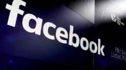 ફેસબુક પર ફેક ન્યુઝ ફેલાવનાર લોકો માટે વધુ અઘરું થઇ જશે