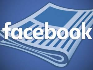 ન્યૂઝ ફીડ પર ફેસબુકનો નવો સુધારો વિશ્વસનીય પ્રકાશકોને અગ્રતા આપશે